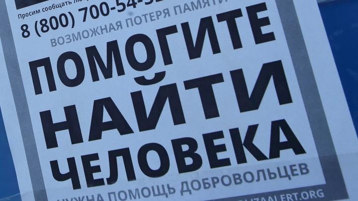 Обнялась с парнем и исчезла: Пропавшую в Москве абхазскую теннисистку нашли невредимой