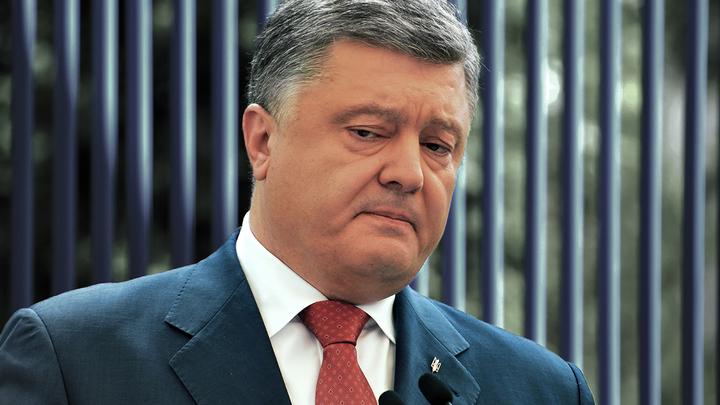 Второй срок Порошенко проведёт за решёткой: Его сливают США