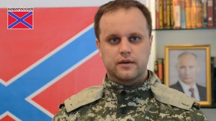 Киев наводнил Донбасс своими агентами в попытке убить всех лидеров ополчения - Губарев