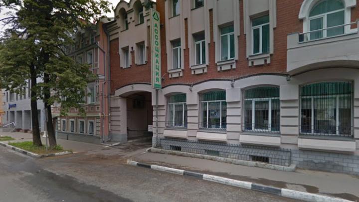 В Нижнем Новгороде пытаются продать бывший офис банка «Ассоциация»