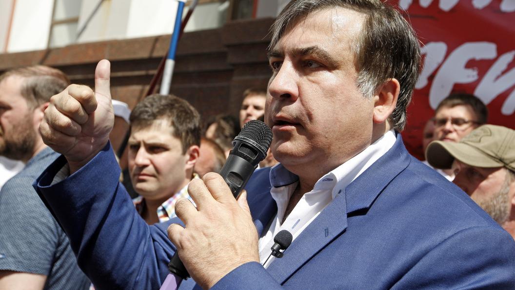 Саакашвили намерен судиться с Порошенко из-за гражданства