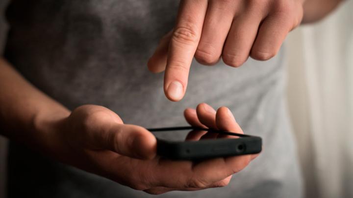 Минюст дает гражданам шанс отказаться от слежки и прослушки