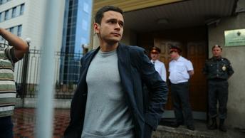 Таганский суд Москвы не стал рассматривать претензии Яшина к Собянину