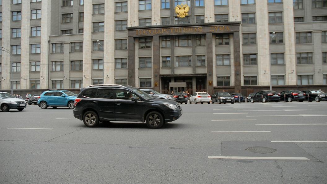 Госдума освободит от курортного сбора некоторых граждан России