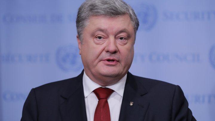 От Порошенко потребовали распространить АТО на всю Украину