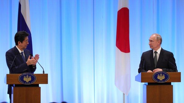 Испытание для Абэ: Японские СМИ гадают, какая тактика может помочь договориться с Путиным