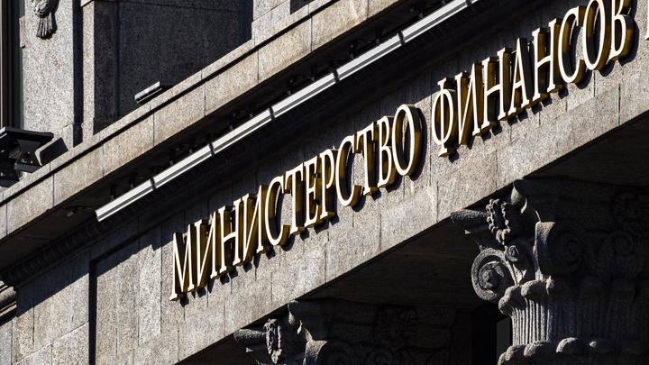 Юрий Пронько: Минфин попался. Неужели прижали олигархи?