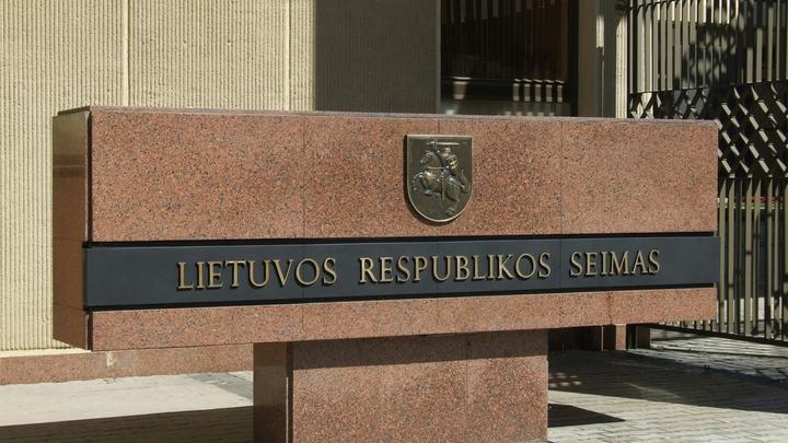 Литва сделала нелепое заявление в отношение Беларуси