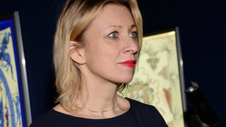 Захарова объяснила, почему глава МИД Франции не ответил на вопросы журналистов