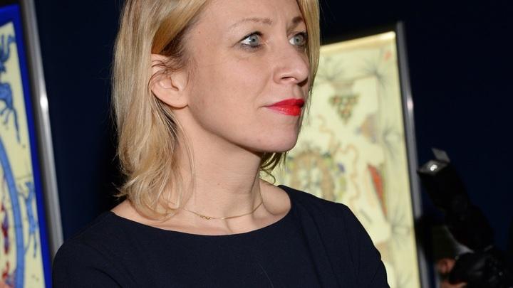 Мария Захарова оценила кроссовки пианиста, играющего кавер Despacito