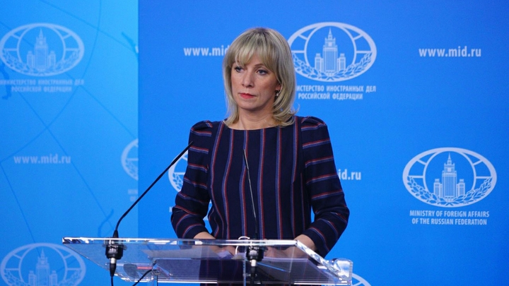 Захарова: Украинские власти тоталитарны и подавляют инакомыслие, это нужно осудить