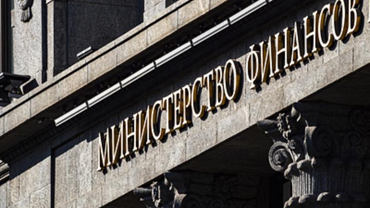 Силуанов вступил в схватку. К Минфину один щекотливый вопрос: Куда делись деньги?