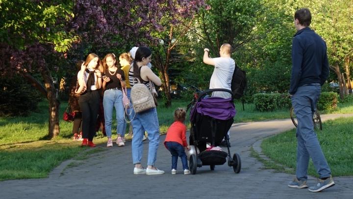 Кузбасс вошел в топ-20 регионов по благосостоянию семей