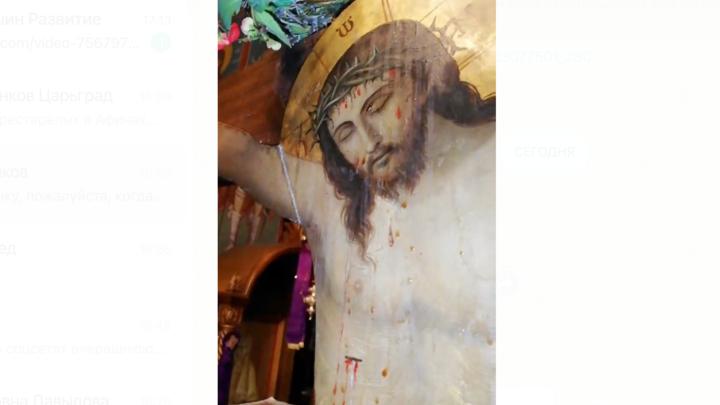 Господь дал знак: В Афинах в Великую Пятницу закровоточило Распятие