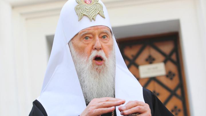 Раскол украинского раскола: «Киевский патриархат» 2.0