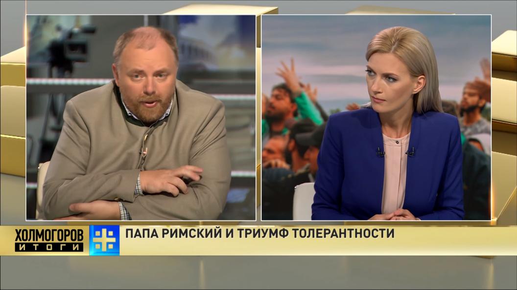 Егор Холмогоров: В Европе привыкли умиляться мигрантам, как котикам