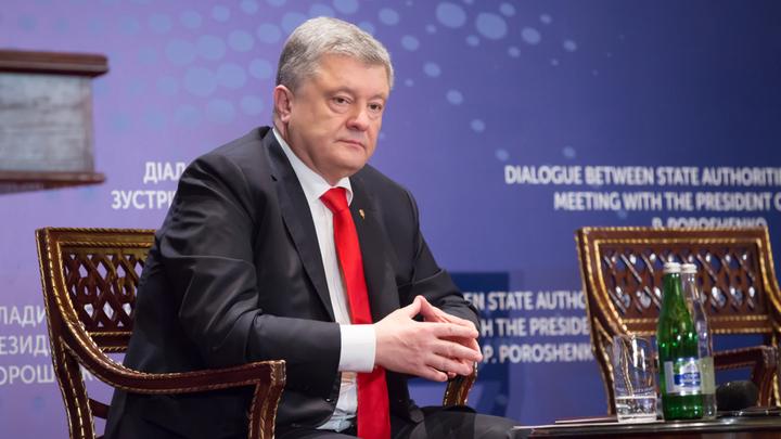 Незадачливый олигарх: Почему рушится бизнес-империя Порошенко