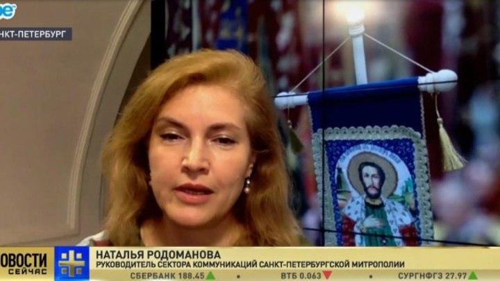 Родоманова: Крестный ход в Санкт-Петербурге посетила делегация Элладской Православной Церкви