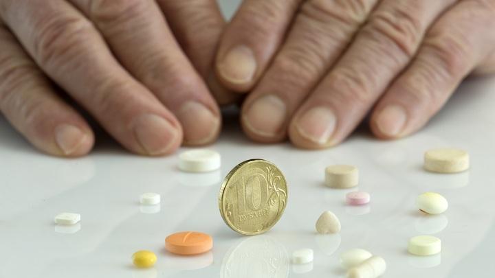 Пенсии не будет: Минфин скрывает правду от пенсионеров кипучей деятельностью – Хазин