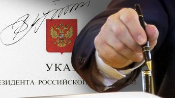 Кадровые перестановки в России: Что дальше?