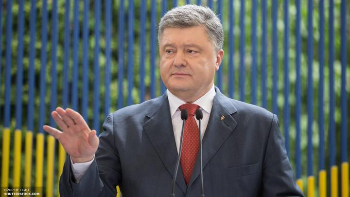 Администрация Порошенко похвасталась возвращением Крыма - правда, ненастоящего