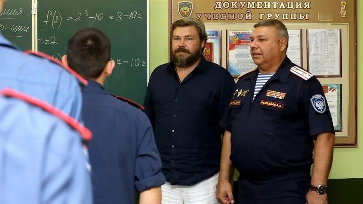 Константин Малофеев возглавил Попечительский совет казачьего кадетского корпуса в Новочеркасске