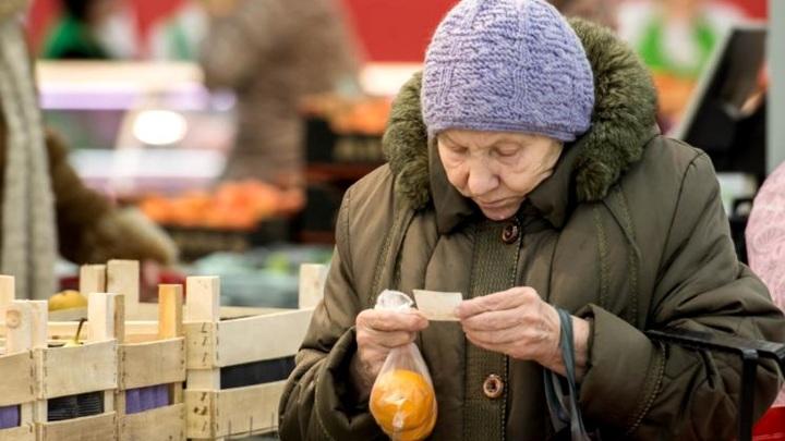 Жесткий вариант: Повышение пенсионного возраста