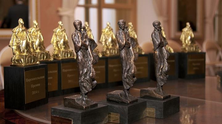 Царскосельскую художественную премию 2021 вручат Сокурову, Скляру и Хомчик