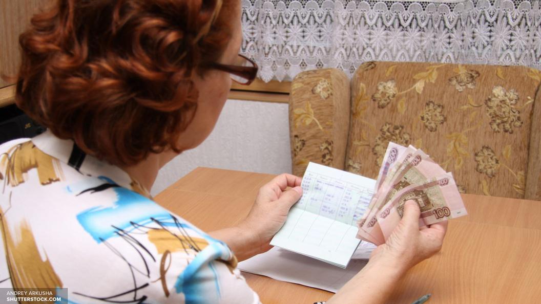 Экономист: Пенсионные баллы ввели для того, чтобы уничтожить пенсионную систему России