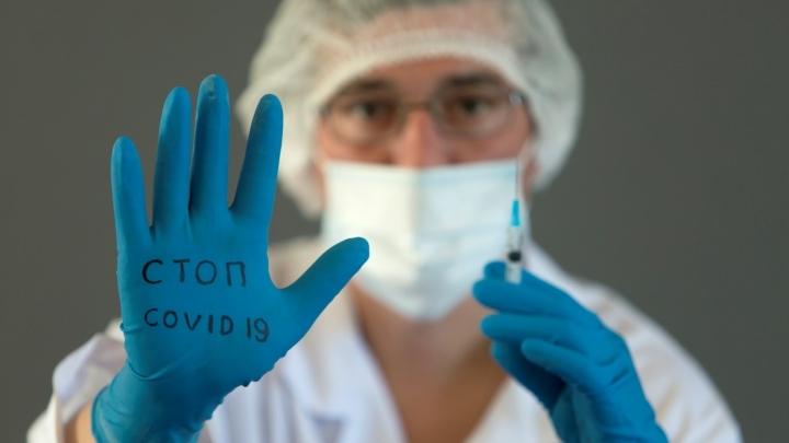 Кузбассовцам рассказали о возможности выбора вакцины от коронавируса