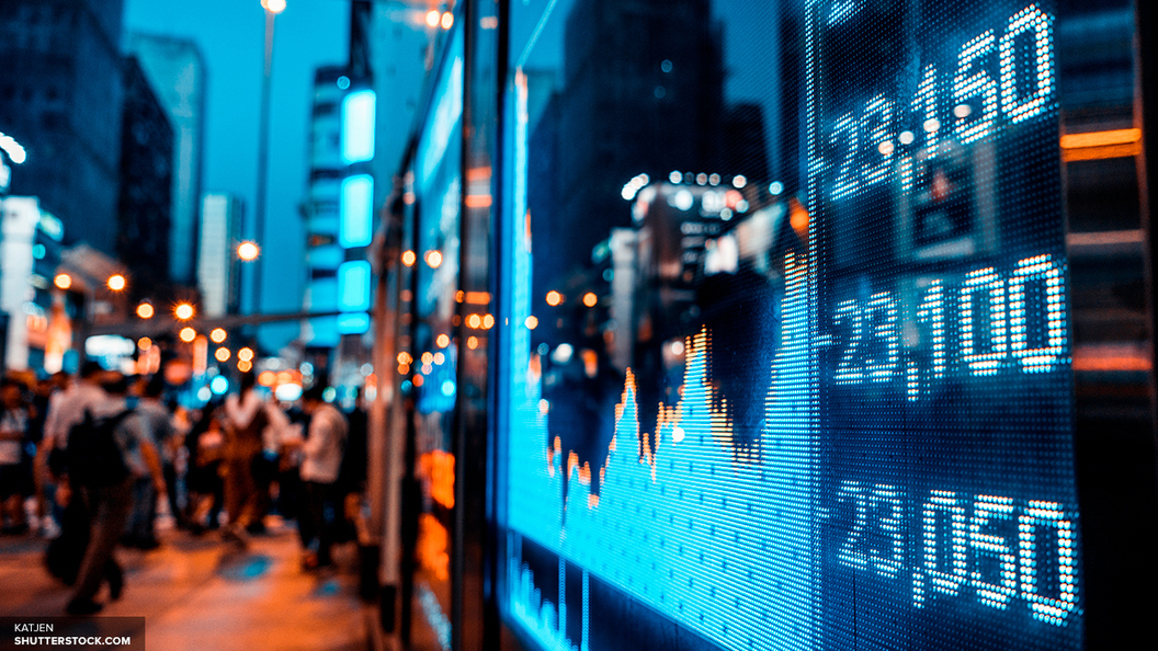 МВФ улучшил прогноз для российской экономики на ближайшие годы