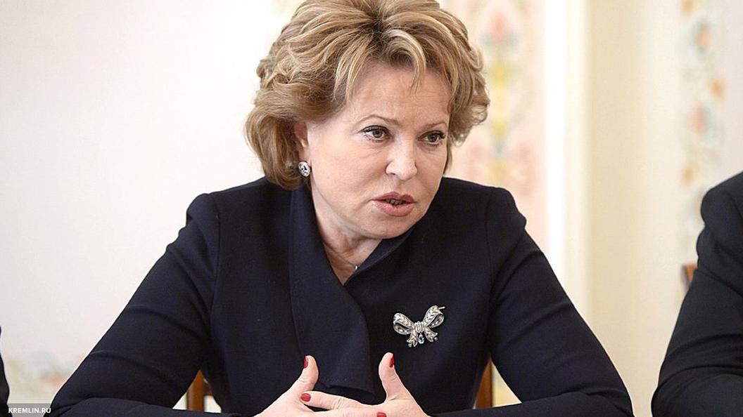 Матвиенко рассказала, что думает Лавров о выступлении Сафронкова в СБ ООН