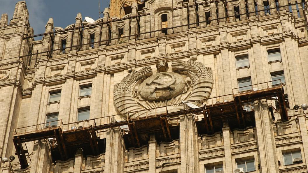 МИД России призвал США воздержаться от новых деструктивных действий