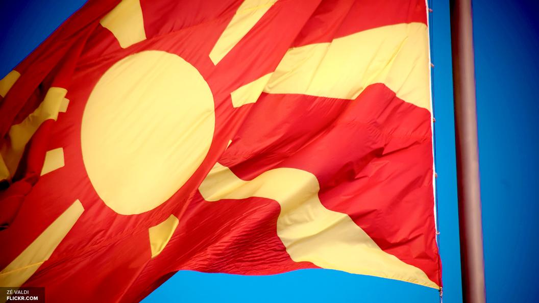 МИД России назвал ситуацию в Македонии попыткой госпереворота