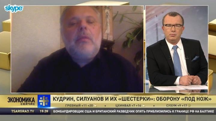 Михаил Хазин: Либералы в России уже начали подготовку к выборам