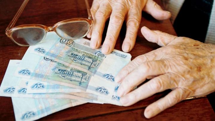 Черная дыра ПФР: Ключевые проблемы пенсионной системы России