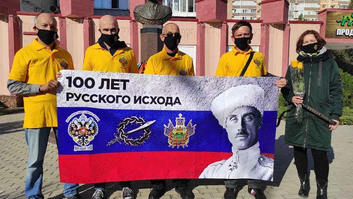Столетие Русского исхода - воспряла вся страна: Русские вернулись!