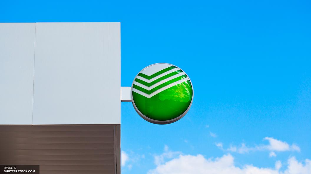 Сберегательный банк тестирует дроны надоставку наличных денежных средств