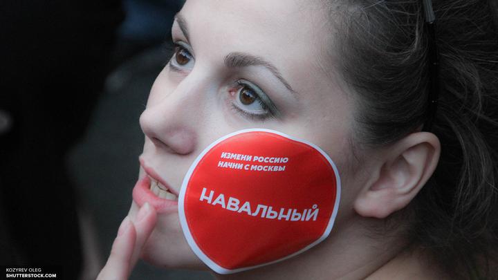 Блогер Меркури: Система должна перемолоть тупость Навального. Разобраться с ним