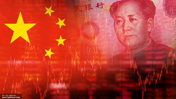 В Китае вице-губернатор получил пожизненный срок за коррупцию