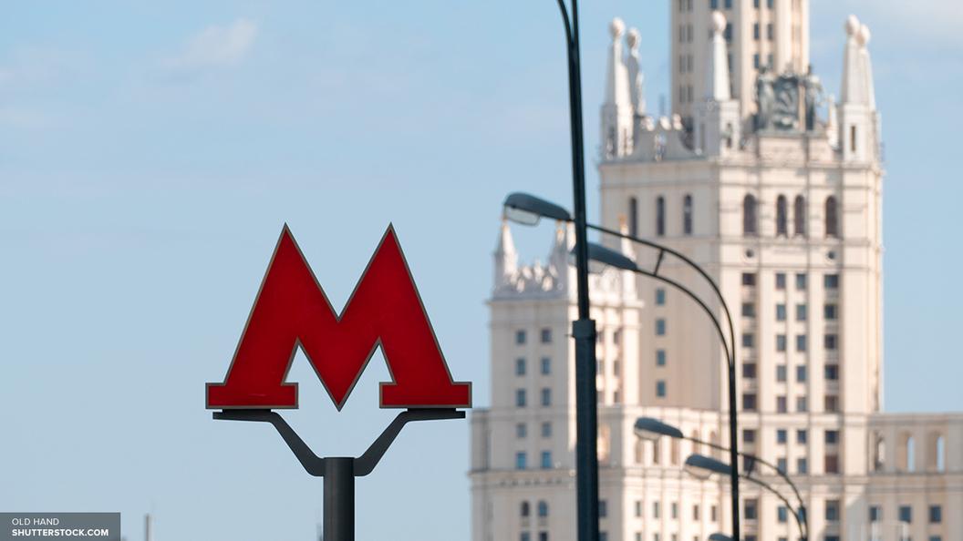 Новые поезда планируется закупить для 3-го пересадочного контура метро в российской столице