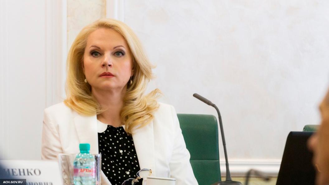 Счетная палата: В 2017 году недополучения в бюджет составят 205 млрд рублей