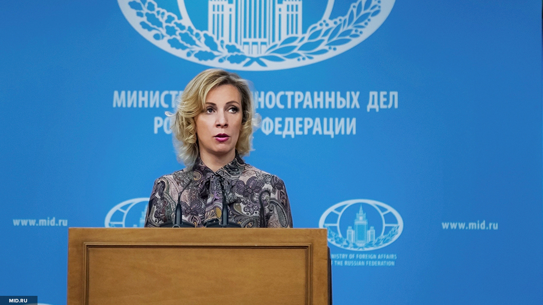 Захарова рассказала, как западных журналистов не пускают в Крым