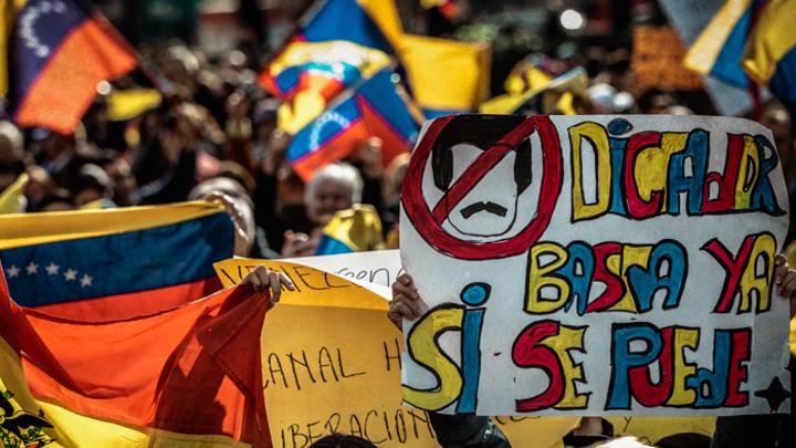 Голод, революция, война: США могут пойти в Венесуэле на всё