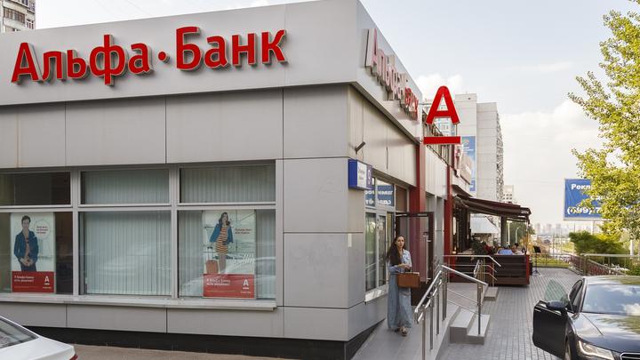 Вверх по алфавиту: Член правления ВТБ переходит в Альфа-банк