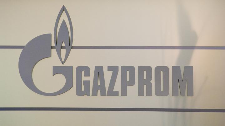 Газпром обжаловал решение Стокгольмского арбитража по контракту на транзит газа через Украину
