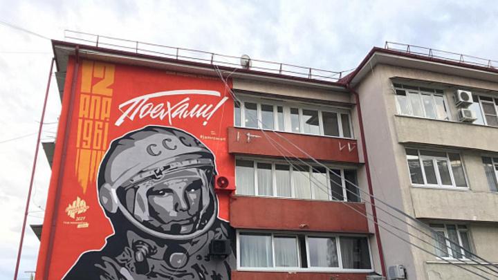 На одном из домов в Сочи появилось граффити с Юрием Гагариным