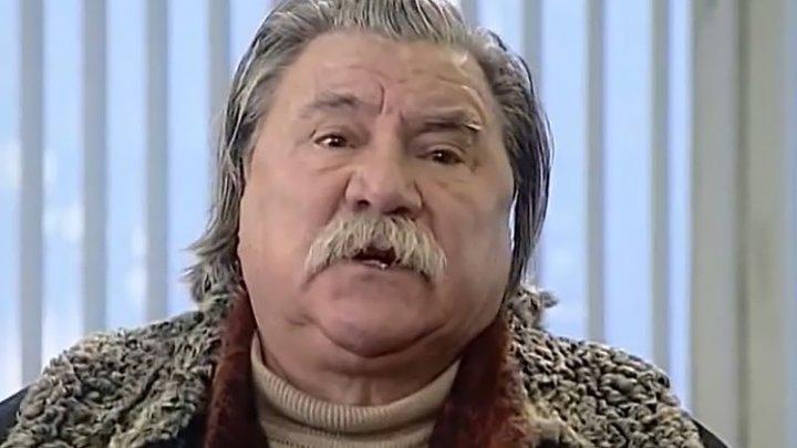 Умер удалой Валет из «Тихого Дона»: на 92-году жизни скончался актер Сергей Юртайкин