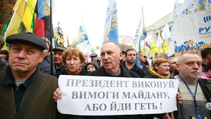 По регионам Украины идет сбор боевиков для свержения Порошенко на Михомайдане