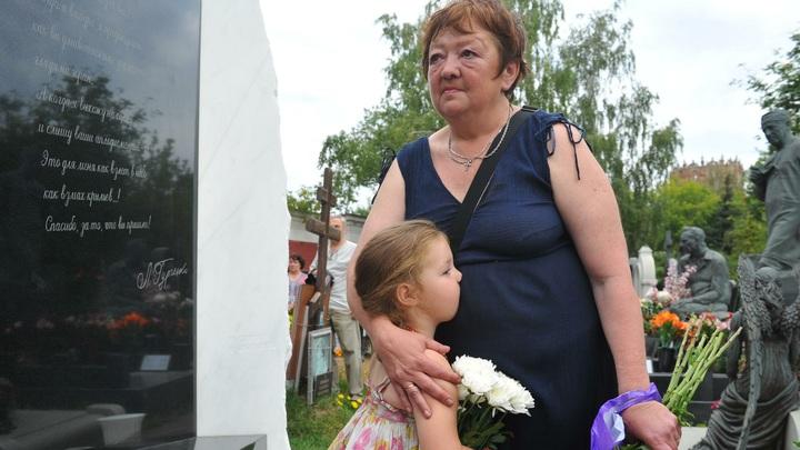 Наследники дочери Людмилы Гурченко получат многомилионное состояние